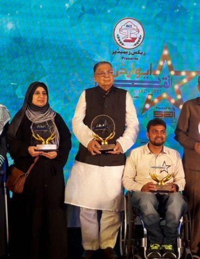Inquilab Award