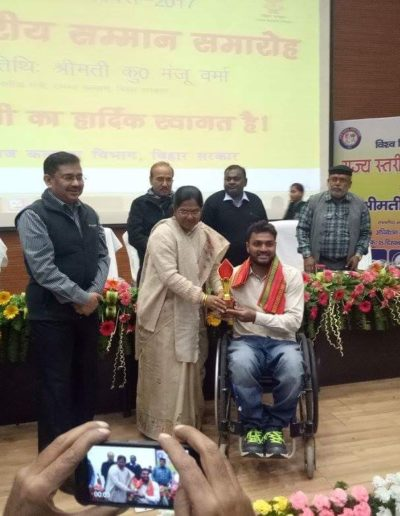 State Award By Ministry of Social Justice & Empowerment, Government of Bihar